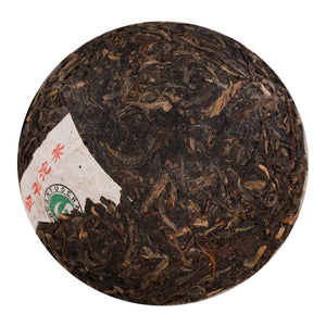 "2010 XiaGuan ""Jin Hua"" (Golden Flower) Tuo 100g Puerh Sheng Cha Raw Tea - King Tea Mall"