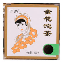 "Load image into Gallery viewer, 2010 XiaGuan ""Jin Hua"" (Golden Flower) Tuo 100g Puerh Sheng Cha Raw Tea"