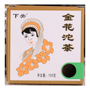 "2010 XiaGuan ""Jin Hua"" (Golden Flower) Tuo 100g Puerh Sheng Cha Raw Tea"