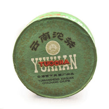 "Load image into Gallery viewer, 2005 XiaGuan ""Jia Ji"" (1st Grade-Old Package) Tuo 100g Puerh Sheng Cha Raw Tea - King Tea Mall"