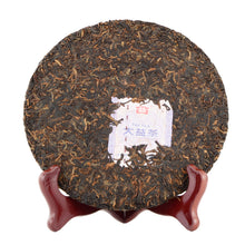 "Load image into Gallery viewer, 2017 DaYi ""Wei Zui Yan"" (the Strongest Flavor) Cake 357g Puerh Shou Cha Ripe Tea - King Tea Mall"