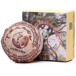 "2009 XiaGuan ""Sheng Tai Lao Shu"" (Organic Old Tree) 250g Puerh Sheng Cha Raw Tea - King Tea Mall"