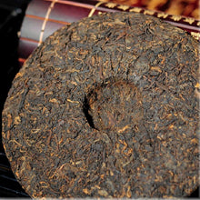 "Load image into Gallery viewer, 2005 DaYi ""0562"" Cake 357g Puerh Shou Cha Ripe Tea - King Tea Mall"