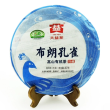 "Load image into Gallery viewer, 2012 DaYi ""Bu Lang Kong Que"" (Peacock of Bulang) Cake 357g Puerh Sheng Cha Raw Tea"