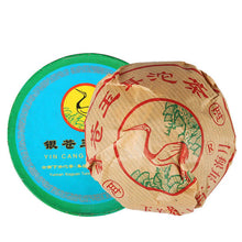 "Load image into Gallery viewer, 2007 XiaGuan ""Yin Cang Yu Er"" (Silver & Jade) 100g Puerh Sheng Cha Raw Tea - King Tea Mall"