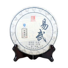 "Load image into Gallery viewer, 2017 ChenShengHao ""Yi Wu"" (Yiwu) Cake 357g Puerh Raw Tea Sheng Cha - King Tea Mall"