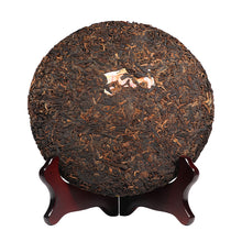 "Load image into Gallery viewer, 2017 ChenShengHao ""Ji"" (Zodiac Cock Year) Cake 500g Puerh Ripe Tea Shou Cha - King Tea Mall"