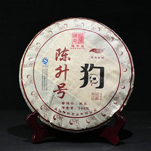 "Load image into Gallery viewer, 2018 ChenShengHao ""Gou"" (Zodiac Dog Year) Cake 500g Puerh Ripe Tea Shou Cha - King Tea Mall"