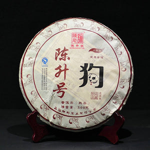 "2018 ChenShengHao ""Gou"" (Zodiac Dog Year) Cake 500g Puerh Ripe Tea Shou Cha - King Tea Mall"