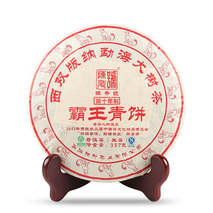 "2018 ChenShengHao ""Ba Wang Qing Bing"" (King Green Cake) 357g Puerh Raw Tea Sheng Cha - King Tea Mall"