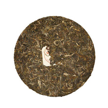 "Load image into Gallery viewer, 2010 XiaGuan ""Bu Lang Yuan Cha"" (Bulang Round Cake) 357g Puerh Raw Tea Sheng Cha - King Tea Mall"