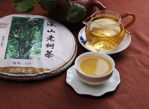 "2017 LaoTongZhi ""Shen Shan Lao Shu"" (High Mountain Old Tree) Cake 500g Puerh Raw Tea Sheng Cha - King Tea Mall"