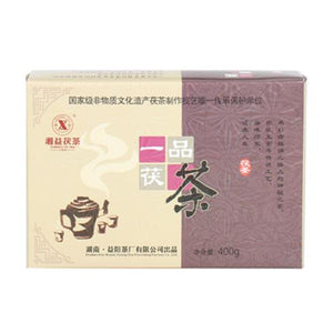 "2014 XiangYi FuCha ""Yi Pin"" (1st Grade) Brick 400g Dark Tea Hunan - King Tea Mall"