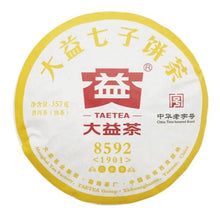 "Load image into Gallery viewer, 2019 DaYi ""8592"" Cake 357g Puerh Shou Cha Ripe Tea - King Tea Mall"