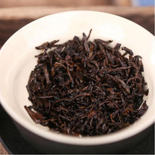 "Load image into Gallery viewer, 2018 DaYi ""1st Grade Loose Leaf"" 125g (25 bags) Puerh Shou Cha Ripe Tea - King Tea Mall"