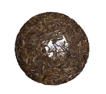 "Load image into Gallery viewer, 2018 DaYi ""Da Shi Shi Dai"" (Times of Masters) Cake 357g Puerh Sheng Cha Raw Tea - King Tea Mall"