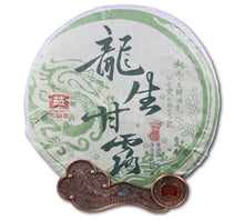 "Load image into Gallery viewer, 2016 DaYi ""Long Gan Sheng Lu"" (Sweet Dew) Cake 357g Puerh Sheng Cha Raw Tea - King Tea Mall"