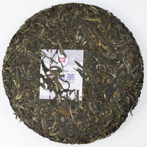 "2016 DaYi ""Long Gan Sheng Lu"" (Sweet Dew) Cake 357g Puerh Sheng Cha Raw Tea - King Tea Mall"