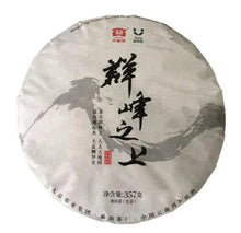"Load image into Gallery viewer, 2016 DaYi ""Qun Feng Zhi Shang"" (Above Peaks) Cake 357g Puerh Sheng Cha Raw Tea - King Tea Mall"