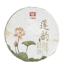 "Load image into Gallery viewer, 2016 DaYi ""Lian Yun"" (Lotus Rhythm) Cake 357g Puerh Shou Cha Ripe Tea - King Tea Mall"
