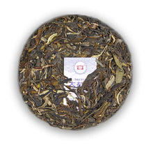 "Load image into Gallery viewer, 2016 DaYi ""Shan Yun"" (Mountain Rhythm) Cake 357g Puerh Sheng Cha Raw Tea"