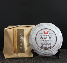 "Load image into Gallery viewer, 2015 DaYi ""Gao Shan Yun Xiang "" (High Mountain Flavor) Cake 357g Puerh Shou Cha Ripe Tea - King Tea Mall"