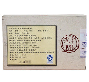 "2014 DaYi ""Guang Yin"" (Time) Brick 250g Puerh Sheng Cha Raw Tea"