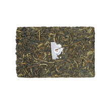 "Load image into Gallery viewer, 2014 DaYi ""Guang Yin"" (Time \ Epoque) Brick 250g Puerh Sheng Cha Raw Tea - King Tea Mall"