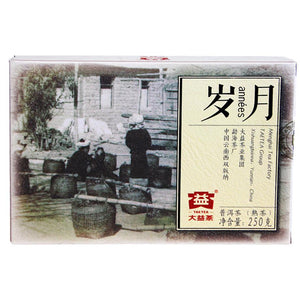 "2014 DaYi ""Sui Yue"" (Years \ Annes) Brick 250g Puerh Shou Cha Ripe Tea - King Tea Mall"