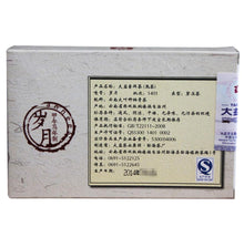 "Load image into Gallery viewer, 2014 DaYi ""Sui Yue"" (Years \ Annes) Brick 250g Puerh Shou Cha Ripe Tea"