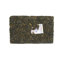 "Load image into Gallery viewer, 2014 DaYi ""Sui Yue"" (Years \ Annes) Brick 250g Puerh Shou Cha Ripe Tea - King Tea Mall"