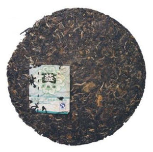 "2006 DaYi ""7582"" Cake 357g Puerh Sheng Cha Raw Tea - King Tea Mall"