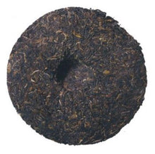 "Load image into Gallery viewer, 2006 DaYi ""7582"" Cake 357g Puerh Sheng Cha Raw Tea - King Tea Mall"