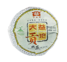 "Load image into Gallery viewer, 2010 DaYi ""Gong Tuo"" (Tribute) Tuo 100g Puerh Sheng Cha Raw Tea"