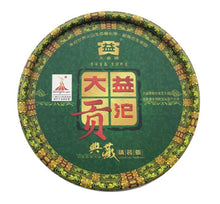 "Load image into Gallery viewer, 2010 DaYi ""Gong Tuo"" (Tribute) Tuo 100g Puerh Sheng Cha Raw Tea - King Tea Mall"