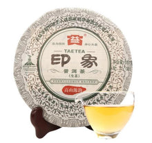 "Load image into Gallery viewer, 2010 DaYi ""Yin Xiang"" (Impression) Cake 357g Puerh Sheng Cha Raw Tea - King Tea Mall"