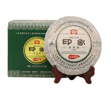 "Load image into Gallery viewer, 2010 DaYi ""Yin Xiang"" (Impression) Cake 357g Puerh Sheng Cha Raw Tea"