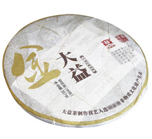 "Load image into Gallery viewer, 2011 DaYi ""Jin Da Yi"" (Golden TAE) Cake 357g Puerh Sheng Cha Raw Tea - King Tea Mall"