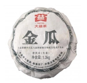 "2009 DaYi ""Jin Gua"" (Golden Melon) Ball 1300g Puerh Sheng Cha Raw Tea - King Tea Mall"