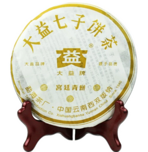 "2007 DaYi ""Gong Ting"" (Tribute Puer) Cake 250g Puerh Sheng Cha Raw Tea - King Tea Mall"