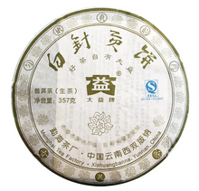 "Load image into Gallery viewer, 2007 DaYi ""Bai Zhen Gong Bing"" (White Needle Tribute Cake) 357g Puerh Sheng Cha Raw Tea - King Tea Mall"