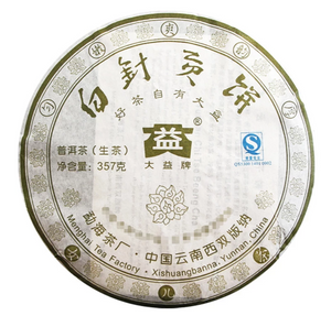 "2007 DaYi ""Bai Zhen Gong Bing"" (White Needle Tribute Cake) 357g Puerh Sheng Cha Raw Tea"