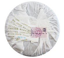 "Load image into Gallery viewer, 2007 DaYi ""Bai Zhen Gong Bing"" (White Needle Tribute Cake) 357g Puerh Sheng Cha Raw Tea"
