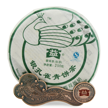 "Load image into Gallery viewer, 2006 DaYi ""Yin Kong Que"" (Silver Peacock) Cake 250g Puerh Sheng Cha Raw Tea - King Tea Mall"