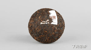 "2016 XiaGuan ""Da Bai Cai"" (Big Cabbage) Tuo 200g Puerh Ripe Tea Shou Cha - King Tea Mall"
