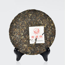 "Load image into Gallery viewer, 2014 XiaGuan ""Gao Yuan Chen"" (High Land Aged Tea) 357g Puerh Sheng Cha Raw Tea - King Tea Mall"