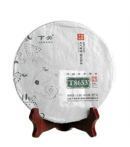 "2014 XiaGuan ""T8653"" Iron Cake 357g Puerh Sheng Cha Raw Tea - King Tea Mall"