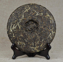 "Load image into Gallery viewer, 2014 XiaGuan ""Nan Zhao Yuan Cha"" (Nanzhao Round Tea) Cake 454g Puerh Sheng Cha Raw Tea - King Tea Mall"