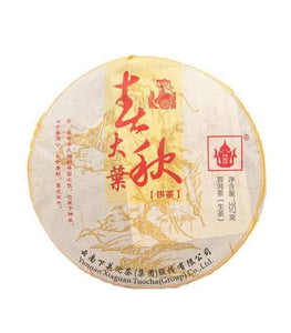 "2014 XiaGuan ""Chun Qiu Da Ye"" (Big Leaf) Cake 357g Puerh Sheng Cha Raw Tea - King Tea Mall"