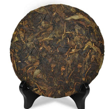 "Load image into Gallery viewer, 2013 XiaGuan ""Yuan Ye"" (Original Leaf) Cake 357g Puerh Sheng Cha Raw Tea - King Tea Mall"